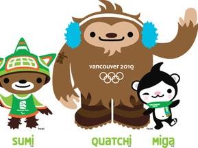 НОК оголосив медальний план на Ванкувер-2010