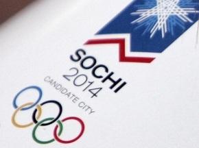 Латвія не підтримала відміну Олімпіади-2014 в Сочі