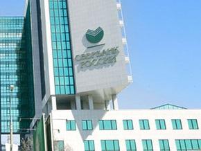 Сбербанк собирается купить крупный банк: среди кандидатов OTP Bank и Raiffeisen