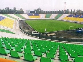 Євро-2012: Львову пропонують реконструювати стадіон Україна
