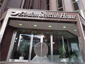 Великобритания взяла под контроль London Scottish Bank