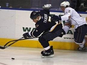 NHL: 1000 для Ткачука