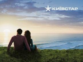 Суд повторно отказал Киевстару в лицензии на 3G