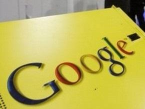 Мировой финансовый кризис: Google сокращает траты на  Рождество