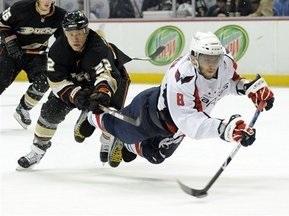 NHL: Вечір відкритих дверей