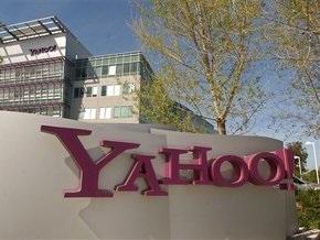 Акции Yahoo! резко выросли после увольнения  главы компании