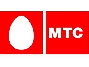 МТС-Украина  повышает стоимость SMS