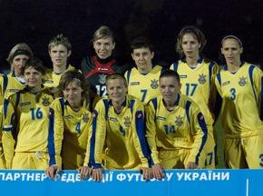 Украинки узнали соперниц по Евро-2009