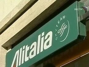 Alitalia бастует: отменены 70 рейсов