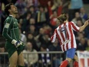 Примера: Атлетико громит Депортиво, Барселона обыграла Рекреативо