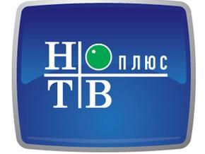 НТВ-Плюс расширяет пакет каналов в Украине