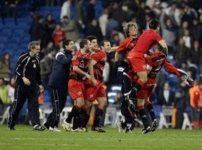 Футболистов Реал Унион вознаградили за победу над Реалом