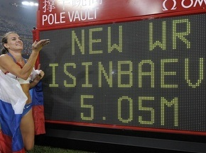 IAAF назвала претендентов на титул лучших атлетов