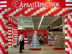 Сбербанк России потребовал от Арбат Престижа $20 млн