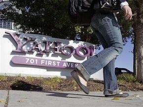 Microsoft не заинтересована в покупке Yahoo