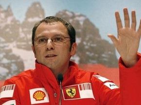 Ferrari не винят Массу за проигрыш