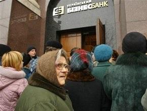 Украинские банки подвели итоги кризисного квартала