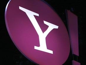 Глава Yahoo готов продать компанию по частям