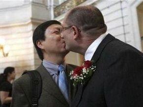 Жители Калифорнии проголосовали за запрет однополых браков