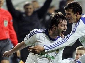 Динамо впервые при Семине проигрывает в Лиге Чемпионов