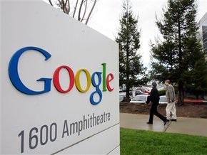 Google отказалась от сделки с Yahoo