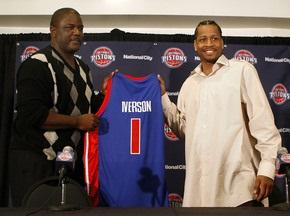 NBA: Мир замер в ожидании дебюта Айверсона