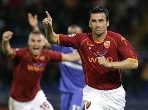 ЛЧ: Рома побеждает Челси, Анортосис снова играет вничью с Интером
