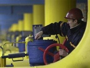 Надра Украины договорились с британцами о разработке газовых месторождений
