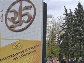 СМИ: Проминвестбанк купили братья Клюевы