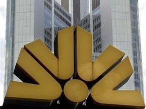 Из-за кризиса в Германии впервые будет выделена помощь крупному частному банку