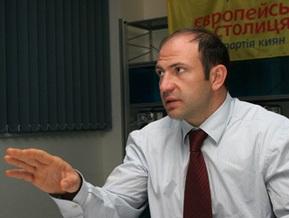 Ъ: Из-за кризиса компанию Парцхаладзе могут продать