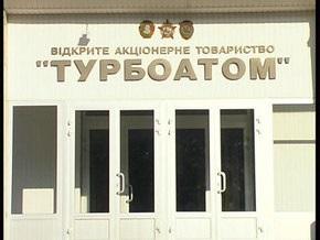 АО Турбоатом взято под охрану Внутренними войсками