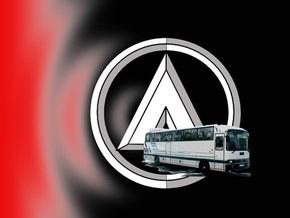 Работникам Львовского автозавода полгода не платят зарплату