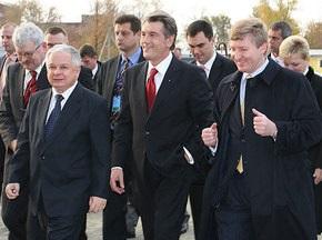 Донбасс Арену посетили Ющенко и Качинский