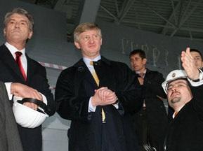 Донбас-Арена готова прийняти фінал Євро-2012