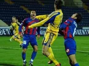 Дніпро поступається в Кубку команді з Першої ліги