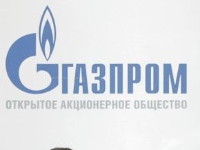 Газпром поручил правлению компании разобраться с украинскими долгами