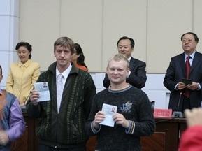 Українці отримали паспорти Міжнародної Федерації ушу