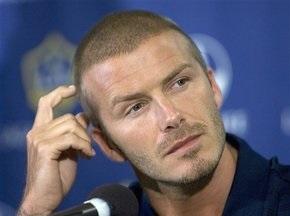 Бекхем: Переговори з Міланом ведуться