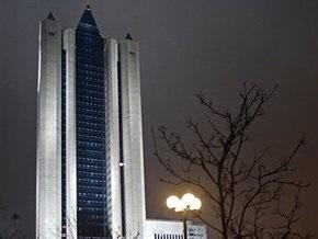 Молодые специалисты РФ выбрали Газпром лучшим работодателем