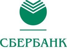 Сбербанк России намерен сократить 20-30% персонала