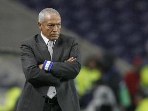 Тренер Порту визнав поразку