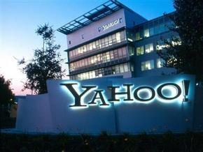 Yahoo! уволит более тысячи сотрудников