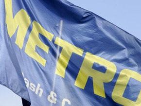 Украинская торговая сеть снижает цены на свою продукцию