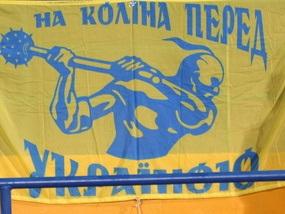 Фотогалерея: Харьков околофутбольный
