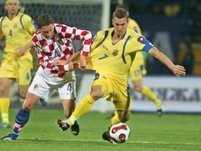 Фотогалерея: Україна - Хорватія. Нічия у Харкові