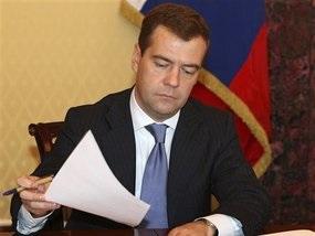 Медведев ликвидировал Росспорт
