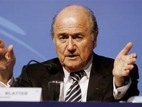 Блаттер не одобрил реформы УЕФА