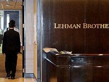 Lehman Brothers оставил уволеных сотрудников без компенсации