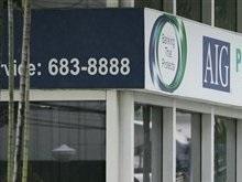Американская AIG может распродать свои страховые операции